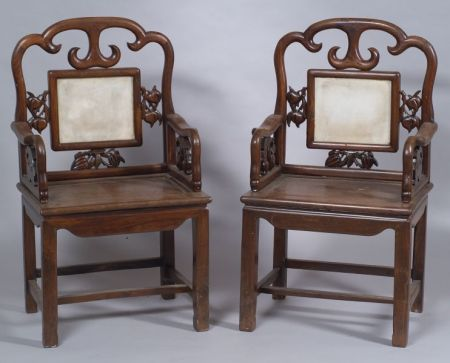 Pair Of Chinese Marble Inset Carved Rosewood Chairs.