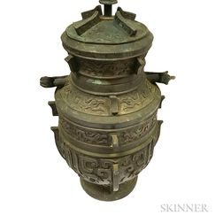 Chinese Handled Bronze Vessel