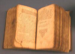 (Bible in Hebrew)