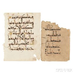 Two Arabic Calligraphy Manuscripts