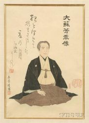 Japanese Woodblock Print:  Historical Portrait