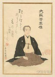 Japanese Woodblock Print:  Historical Portrait