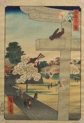 Hiroshige II: A Torii with Pigeons