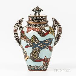 Small Cloisonne Covered Jar