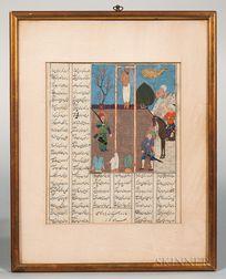 Illuminated Manuscript Folio