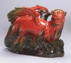 Royal Doulton Flambe Dragon