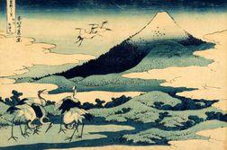 Hokusai: 36 Fuji: Umezawa, Sagami