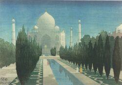 Charles W. Bartlett (British, 1860-1940)  Lot of Three Views of India:  Taj Mahal Sunset,   Prayers at Sunset