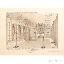 Charles Rennie Mackintosh Portfolio
