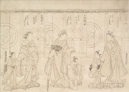 Kiyohiro: Ladies with Attendants