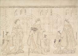 Kiyohiro: Ladies with Attendants