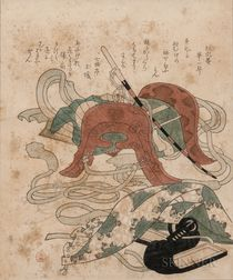 Kubo Shunman (1757-1820), Woodblock Print