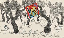 Joan Miró (Spanish, 1893-1983)      Plate   from JOAN MIRÓ