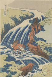 Hokusai: The Horse-Washing Waterfall at Yoshino in Yamato Province