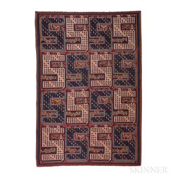 Soumak Sileh Carpet