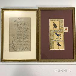 Two Manuscript Leaves
