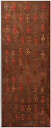 Large Chimu Textile Fragment