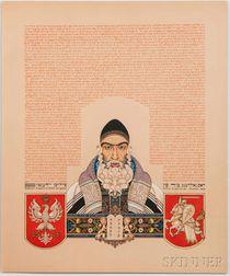 Szyk, Arthur, Illustrator,   Statut Kaliski (The Statue of Kalisz)