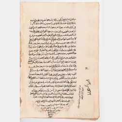 Arabic Manuscript on Paper. Tanzih' al-Anbia, by Sayyed Mortaza.