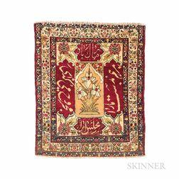 Lavar Kerman Mat with Mughal Design