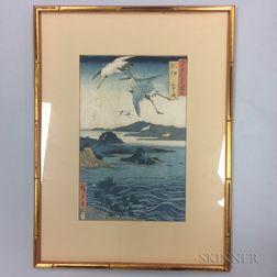 Utagawa Hiroshige (1797-1858), Waka no Ura, Kii Province