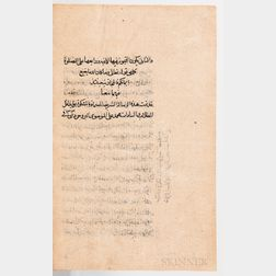 Arabic Manuscript on Paper. Ketab' al-Meshva (The Book of Consulting), Arabic, 1313 AH [1895 CE].