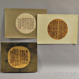 Three Fan Calligraphy Paintings