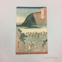 Utagawa Hiroshige (1797-1858), Distant View of Mount Zozu, Sanuki Province