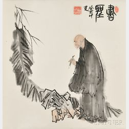 Hanging Scroll Depicting a Scholar Holding a Brush