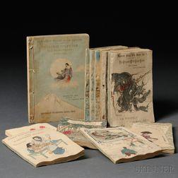 Japanese Fairy Tales, Fifteen Volumes: