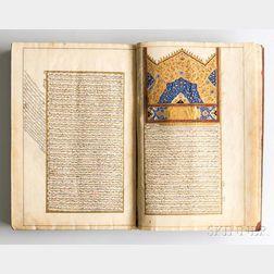 Muhammad Mu'min Husaini (fl. circa 1670) Tuhfat al-Mu'minin  , Dictionary of Materia Medica.