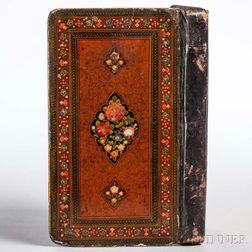 Hafez-e Shirazi [Khwaja Shams-ud-Din Muhammad] (1325-1390) Rubaiyat.