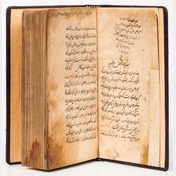 Persian Manuscript on Paper. Farhang Suroori (Suroori Dictionary).