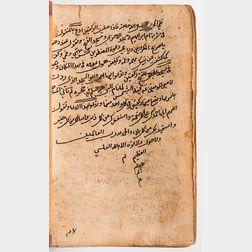 Arabic Manuscript on Paper. 1) Resala Afaal al-Haj (Treatise on Haj/Pilgrimage to Mecca Practices), Arabic, by Sayyed Abd' al-Din Abd'