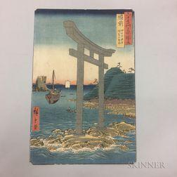 Utagawa Hiroshige (1797-1858), Tanokuchi Coast, Yugasan Torii, Bizen Province