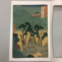 Utagawa Hiroshige (1797-1858), The Goldmines, Sado Province