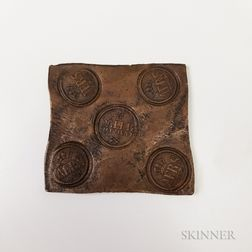 1756 Swedish Frederik I  1/2 Daler Copper Plate Money.     Estimate $600-800