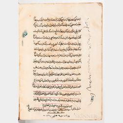 Arabic Manuscript on Paper. Resala fi Ghavaed' al-Tajweed (Treatise on Tajweed Rules), by Zein' al-Abedin Sabzevari, 1206 AH [1791 CE].