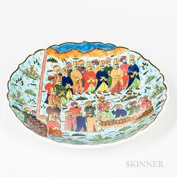 Modern Kutahya Ceramic Bowl of a Military Band