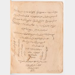 Persian Manuscript on Paper. Mersad' al-Ebad (Protecting People), Sheikh Najm' al-Din Kobra, 1309 AH [1891 CE].