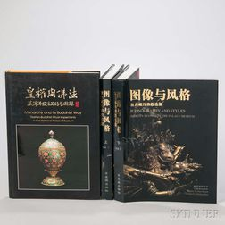Two Books on Tibetan Buddhist Art