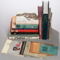 Seventeen Books on Chinese Art