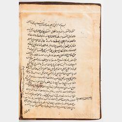Arabic Manuscript on Paper. 1) Resala fi Fiqh' al-Islami (Treatise on Islamic Jurisprudence), Arabic; and 2) Al-Ghoul men Hojjat' al-Ma