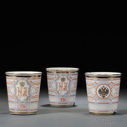 Three Enamel Beakers Commemorating the Coronation of Tsar Nicholas II   and Empress Alexandra