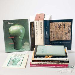 Twelve Books on Korean Art