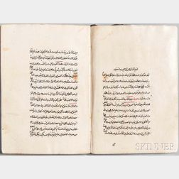 Muhammad ibn al-Husayn. Tabsirat al-Ikhwan Fi Bayan ak bariyyat al-Quran, (Guide to Brothers Concerning the Supremacy of the Quran).