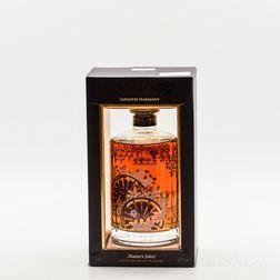 Hibiki Masters Select LTD, 1 70cl bottle (oc)