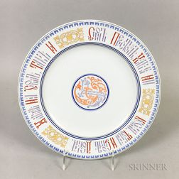 British Ceramic Plate with Cyrillic Border