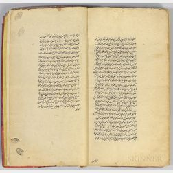 Persian and Arabic Manuscripts on Paper, Four Examples.