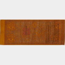 Imperial Edict Hand Scroll